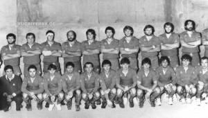 1984equipeparc